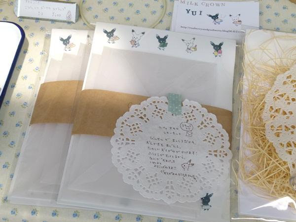 yui saburokuichiP1000313