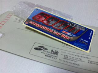 DVC00325.jpg