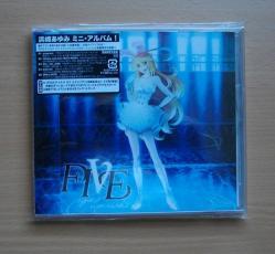 エクシリアOP曲CD