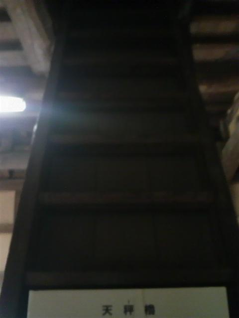 城内の階段