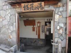 2011052604.jpg