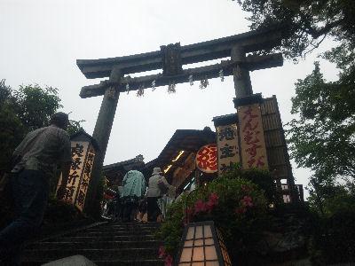 清水寺の横にあった縁結びの神社