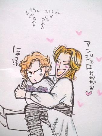 イカロスとロミオ