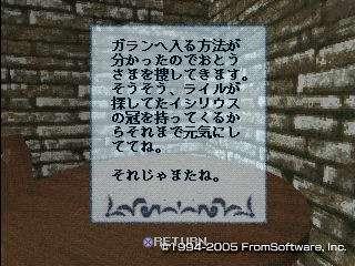 2010-10-16_22-54-20.png