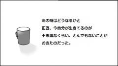 2011-9-14-2-2.jpg