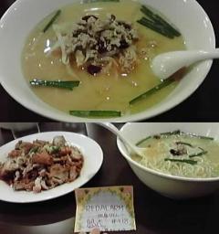 2010年9月24日夕飯