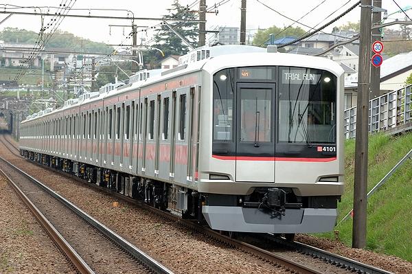 @つくし野駅
