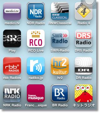 ラジオアプリページ