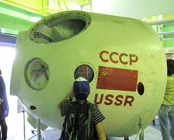 ソユーズの本物だって!