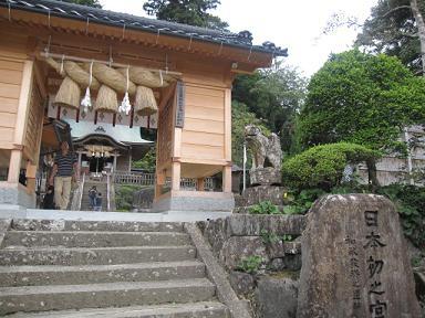 日本で一番最初に作られた神社だとか。