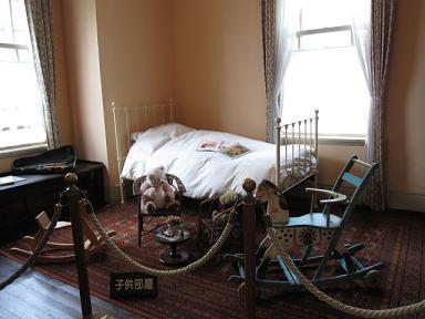 可愛い子供部屋!