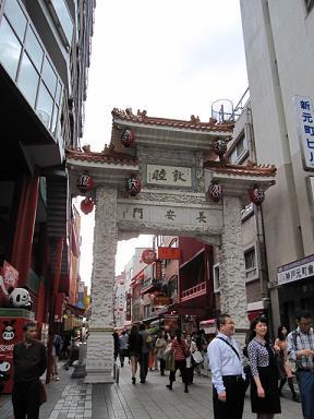 南京町~♪