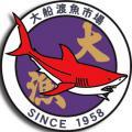 大船渡魚市場(株)