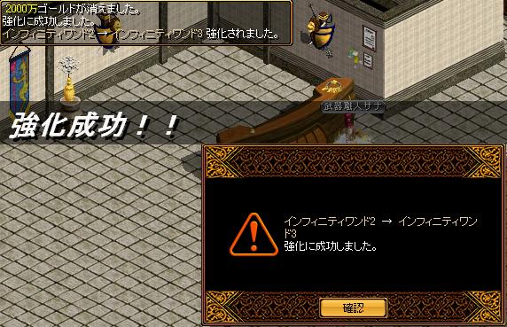 2→3へ1発で!