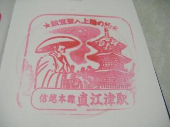 20111213ekisutanaoetu.jpg
