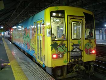 20111213fukuietimihokusen2.jpg