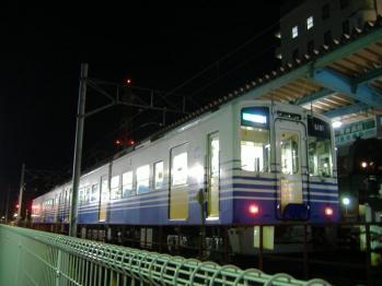 20111213fukuietizentetudou2.jpg