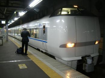 20111213fukuikasanda-ba-do.jpg