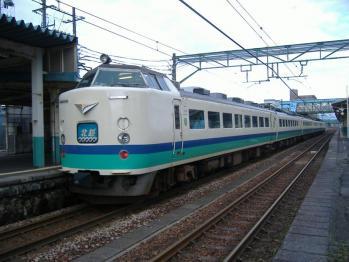 20111213higasisanjohokuetu3gou1053mt12no1.jpg