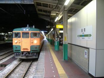 20111213nagaoka1342mn2.jpg