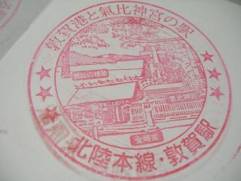 20111214ekisutaturuga.jpg