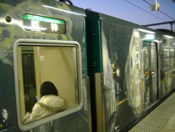 20111214kakogawa103keikuroyoko.jpg