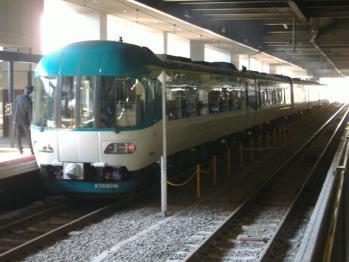 20111214kyotohasidatemaizuru.jpg