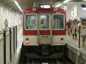20111214kyoutokintetu7.jpg