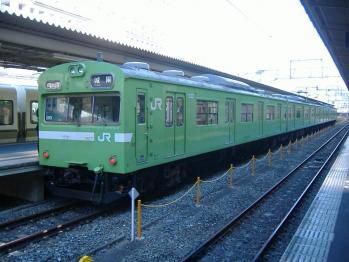 20111214kyoutonarasen103kei.jpg