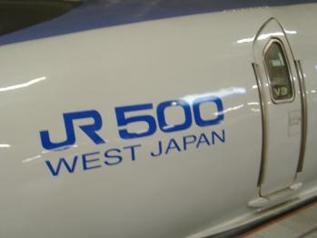 20111214okayama500keiyoko.jpg