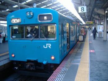20111214tennnouji103kei.jpg