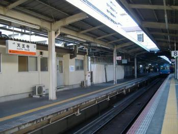 20111214tennnouji103keitoekimeibann.jpg