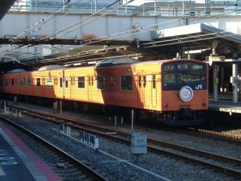 20111214tennouji201keihedoma-kutuki.jpg