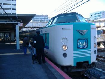 20111214tennoujikurosio.jpg