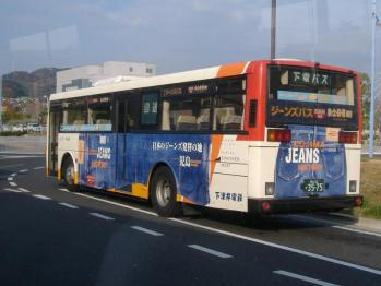 20111215kojimaji-nzubasu.jpg