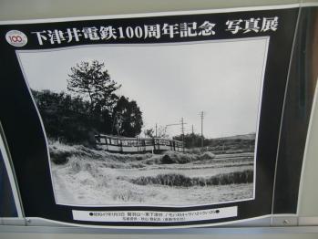 20111215simodenn1.jpg