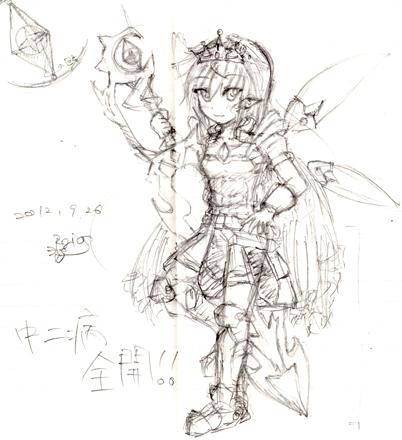 戦乙女(妖精ver)