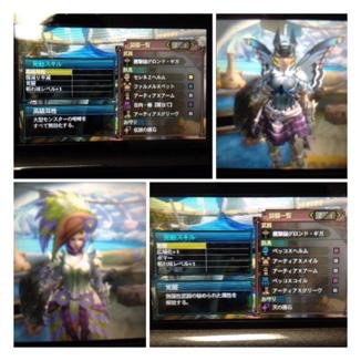 fc2blog_20120527211006453.jpg