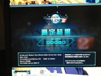 fc2blog_2012062503242187e.jpg