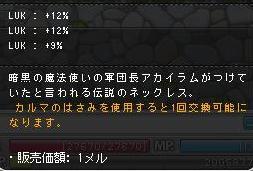 Maple131121_091333.jpg