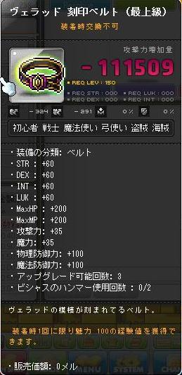 Maple131201_011928.jpg