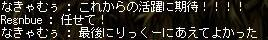 Maple131207_183217.jpg