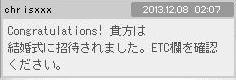 Maple131208_020951.jpg