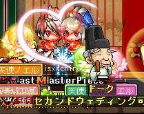 Maple131208_021541.jpg