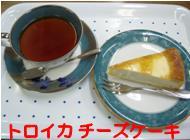 20091019blog3