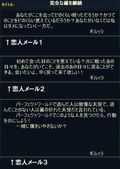 千里の伝5