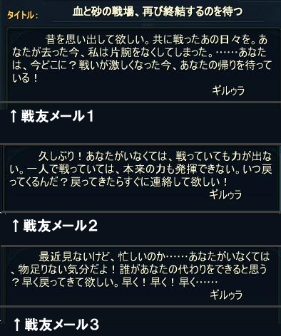 千里の伝4