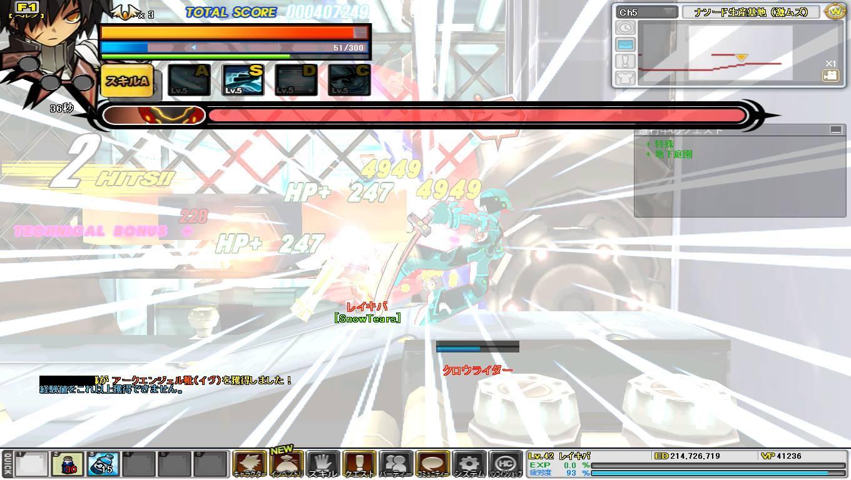 SC_2010_10_25_4_1_5_.jpg