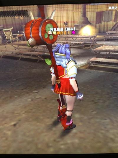 fc2blog_20121201104849a88.jpg