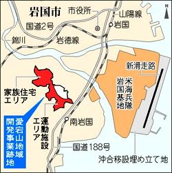 中国新聞20100920
